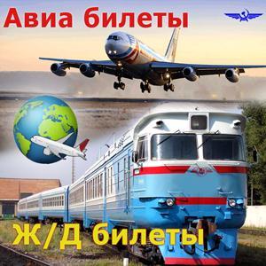 Авиа- и ж/д билеты Курумкана