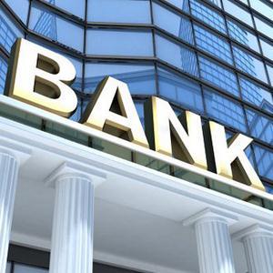 Банки Курумкана