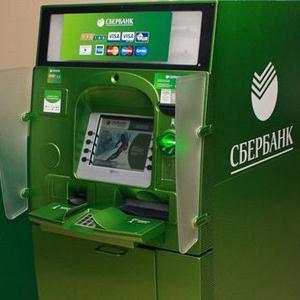 Банкоматы Курумкана
