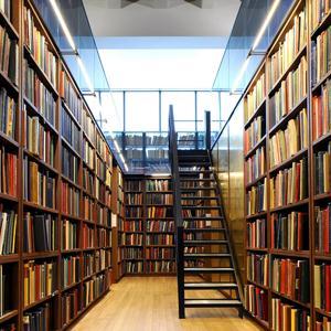Библиотеки Курумкана