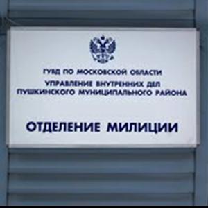 Отделения полиции Курумкана