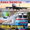 Авиа- и ж/д билеты в Курумкане