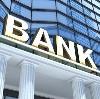 Банки в Курумкане