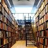 Библиотеки в Курумкане